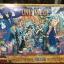 Onepiece 20TH - Jigsaw One Piece ของแท้ JP แมวทอง thumbnail 3