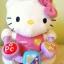 ตุ๊กตาคิตตี้ VTech Baby Hello Kitty Musical Beads ของแท้ส่งฟรี thumbnail 4