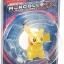 Pikachu ของแท้ JP - Takara Tomy Moncolle EX [โมเดลโปเกมอน] (ปิกาจู) thumbnail 3