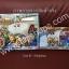 Thousand Sunny New World ของแท้ JP แมวทอง - Bandai Grand Ship Collection [โมเดลเรือวันพีช] thumbnail 6