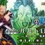 Bartolomeo ของแท้ JP แมวทอง - Bandai FZ [โมเดลวันพีช] (Rare) thumbnail 22