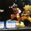 Goku ของแท้ JP แมวทอง - Banpresto [โมเดลดราก้อนบอล] thumbnail 10
