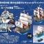 Garp's Warship ของแท้ JP แมวทอง - Bandai Grand Ship Collection [โมเดลเรือวันพีช] thumbnail 6