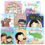 PBP-93 หนังสือชุด 10 ปี หนังสือดีเพื่อเด็ก (ปกอ่อน) (1ชุดมี 8 เรื่อง)