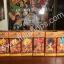 Goku Super Saiyan Set ของแท้ JP แมวทอง - WCF Banpresto [โมเดลดราก้อนบอล] (Rare) 6 ตัว thumbnail 2