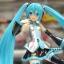 Hatsune Miku: Project DIVA X HD thumbnail 7