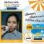 กันแดดริต้า RITA SUN SMOOTH PERFECTCREAMSPF50 PA+++ , thumbnail 7