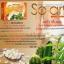 So-ar โซอา ผลิตภัณฑ์เสริมอาหารลดน้ำหนัก ราคาปลีก ส่ง โทร 096-7914965 thumbnail 6
