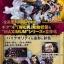 Luffy Gear 4 ของแท้ JP แมวทอง - POP SA-MAXIMUM Megahouse [โมเดลวันพีช] thumbnail 22
