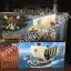 Thousand Sunny ของแท้ JP แมวทอง - Banpresto Grandline Ships [โมเดลเรือวันพีช] thumbnail 2