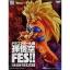 Goku Super Saiyan 3 ของแท้ JP แมวทอง - FES !! Banpresto [โมเดลดราก้อนบอล] thumbnail 1