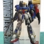 MSZ-006 ZETA GUNDAM A.E.U.G.ATTACK USE PROTOTYPE VARIABLE FORM MOBILE SUIT