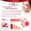 คอลลาเจน เกรดพรีเมียม Ruby collagen 30 ซอง thumbnail 2