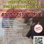 แสรุปนวข้อสอบ ช่างก่อสร้างระดับ3 ธนาคารเพื่อการเกษตรและสหกรณ์การเกษตร(ธกส.) thumbnail 1