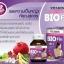 ไบโอ ฟิน วิตามิน BIO Fin VITAMIN 3in1 Premium ราคาส่ง thumbnail 5