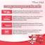 คอลลาเจน เกรดพรีเมียม Ruby collagen 30 ซอง thumbnail 3