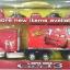 พร้อมส่ง Super Truck CARRS 3 รถคาร์ ส่งฟรี thumbnail 3