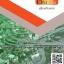 แนวข้อสอบ เจ้าหน้าที่ประจำสถานี บริษัท ทางด่วนและรถไฟฟ้ากรุงเทพ จำกัด (มหาชน) thumbnail 1