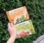 So-ar โซอา ผลิตภัณฑ์เสริมอาหารลดน้ำหนัก ราคาปลีก ส่ง โทร 096-7914965 thumbnail 1