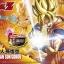 Goku Super Saiyan (แบบประกอบ) ของแท้ JP แมวทอง - Bandai [โมเดลดราก้อนบอล] thumbnail 1