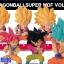 Goku Super Saiyan Set ของแท้ JP แมวทอง - WCF Banpresto [โมเดลดราก้อนบอล] (Rare) 6 ตัว thumbnail 8