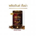ถั่งเช่า cordythai เพื่อสุภาพบุรุษ 1 กระปุก มี 30 เม็ด