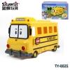 TY-0025 SCHOOL BUS Carry Case