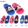 DM-S003 รองเท้าเด็ก (170-220) 4-10 ขวบ
