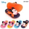 DM-S007 รองเท้าเด็ก (160-210) 4-9 ขวบ