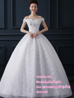 ชุดแต่งงาน ชุดเจ้าสาว พรีออเดอร์ หลังโอนรอสินค้า 15-20 วัน