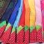 H 159 ของชำร่วย กระเป๋าสตรอเบอรี่แพ็คถุงพลาสติก thumbnail 10