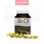 Ze Oil Gold ซีออยล์ โกลด์ ขนาด 60 เม็ด 1 กระปุก