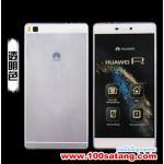เคสมือถือ Case Huawei P8 เคสนิ่มโปร่งใสแบบบางคลุมรอบตัวเครื่อง แบบที่1