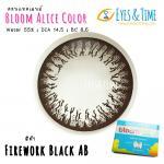Firework Black AB (สีดำ)