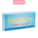 เดอร์มารีน (Dermarine) 1 กล่อง