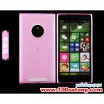 เคสมือถือ Microsoft Lumia 830 เคสนิ่มโปร่งใสแบบบางคลุมรอบตัวเครื่อง แบบที่3