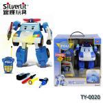 TY-0031 R/C Transformig Robot Poli / Remote Control ( แปลงร่าง + อุปกรณ์ + รถบังคับ )