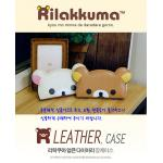 Rilakkuma : (Original) Diary Leather Case Cover For Galaxy A7