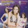 ภาพงานการประกวด Miss Maxim Thailand 2010