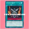 DP16-JP007 : Black Luster Ritual / Chaos Ritual (Common)
