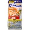 DHC รวมวิตามิน เกลือแร่ คิวเท็น ( dhc Multi vitamin + Multi Mineral + Q10 ) รวมวิตามิน เกลือแร่ที่ร่างกายต้องการอย่างครบครัน พร้อมสูตรเพิ่มคิวเท็น เพื่อสุขภาพสมบูรณ์
