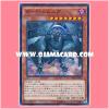 TRC1-JP023 : Dark Simorgh (Super Rare)