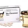 Bio-Chromium 90 tab PharmaNord ราคา ถูก ( ฟาร์มานอร์ด Pharma Nord )