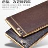 (509-025)เคสมือถือ Case OPPO A59/A59s/F1s เคสนิ่มขอบแววพื้นหลังลายหนังสวยๆ ยอดฮิต