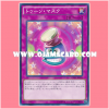 CPD1-JP028 : Toon Mask (Common)
