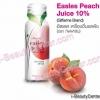 Easles Peach Juice อีสเลส เครื่องดื่มลดน้ำหนักรสพีช