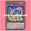 CROS-JP008 : Superheavy Samurai Tama-C (Super Rare)