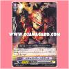 G-BT01/091 : Extreme Battler, Hajimaru (C)