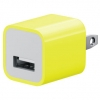Adapter Yellow Color