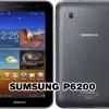 เปลี่ยนทัชสกรีน Samsung Galaxy Tab P6200